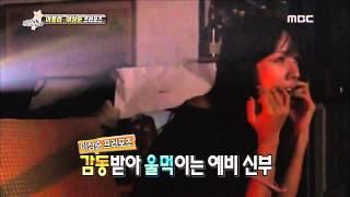 Video Section TV, Lee Sang-soon, Lee Hyo-lee Propose #03, 이효리, 이상순 프러포즈 영상 공개 MP3, 3GP, MP4, WEBM, AVI, FLV Agustus 2018