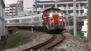 阪和貨物線を走った列車いろいろ
