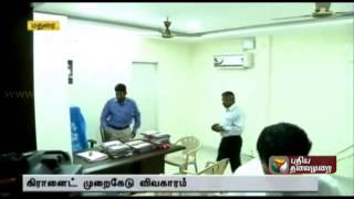 Eighth phase of investigations by the Sagayam Committee