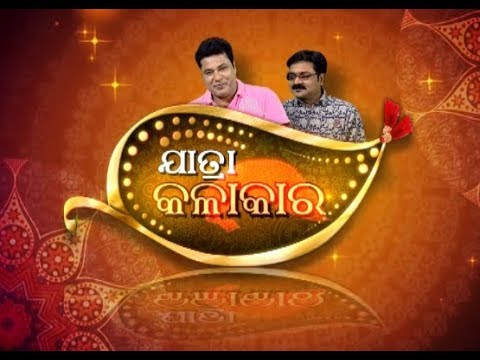 Video Interview With Odia Jatra Artist download in MP3, 3GP, MP4, WEBM, AVI, FLV January 2017