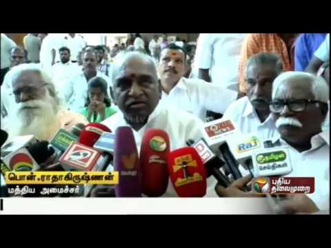 Pon-Radhakrishnan-questions-stability-of-DMDK-Peoples-Welfare-Alliance