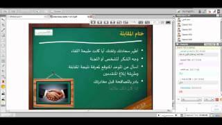 أكاديمية الدارين|إعداد السيرة الذاتية |محاضرة2 |جزء6-8