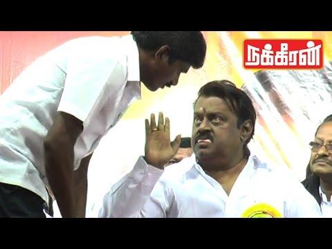 Vijayakanth Funny Reactions with Vaiko & Thiruma ! | TN Elections 2016