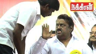 Video Vijayakanth Funny Reactions with Vaiko & Thiruma ! | TN Elections 2016 MP3, 3GP, MP4, WEBM, AVI, FLV Agustus 2018