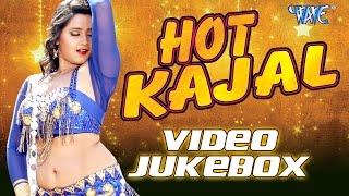 Video Kajal Hit Video Songs - Video JukeBOX -  Bhojpuri Hit Songs HD MP3, 3GP, MP4, WEBM, AVI, FLV April 2018