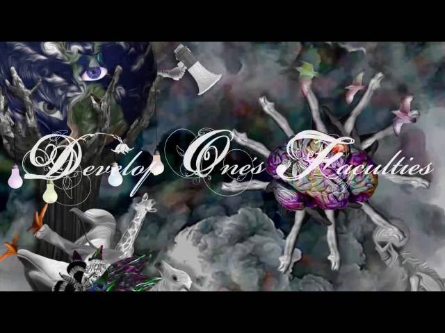 Develop One's Faculties「I WANT MY FREEDOM」試聴クロスフェード