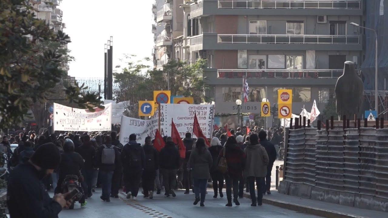 Θεσσαλονίκη: Ολοκληρώθηκε η πορεία για τον Α.Γρηγορόπουλο
