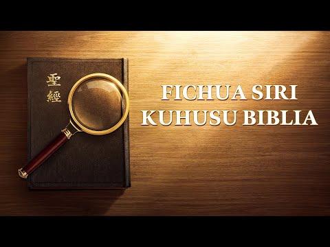Swahili Gospel Full Movie