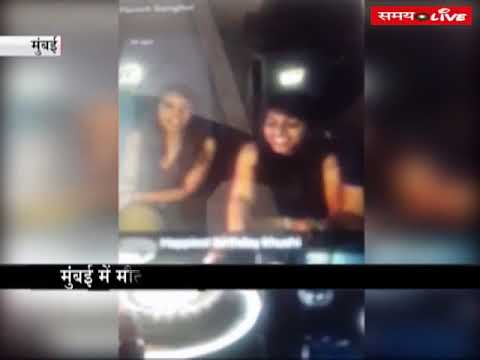 Video of 20 minutes before the death in which Khushbu celebrating her birthday with friends