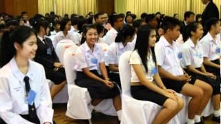 โรงเรียนห้วยกรดวิทยา เยาวชนดีเด่นแห่งประเทศไทย ปี2554