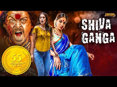 Shiva Ganga Latest Telugu Dubbed Hindi Movie | Hindi Dubbed Movies 2017
