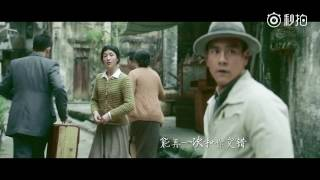 Nonton Mv  Our Time Will Come   2017  Eddie Peng  Wallace Hua Film Subtitle Indonesia Streaming Movie Download
