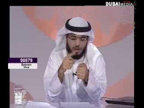 الزوجة - ماذا تريد الزوجه من زوجها ؟ الشيخ وسيم يوسف.