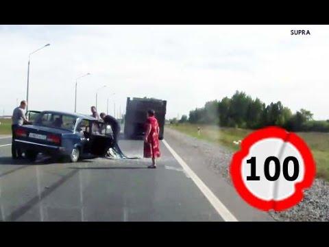 Car Crash Compilation #100 || Подборка ДТП и Аварий Сентябрь 2014