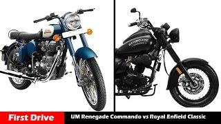 4. UM Renegade Commando vs Royal Enfield Classic ,Compare and Specs