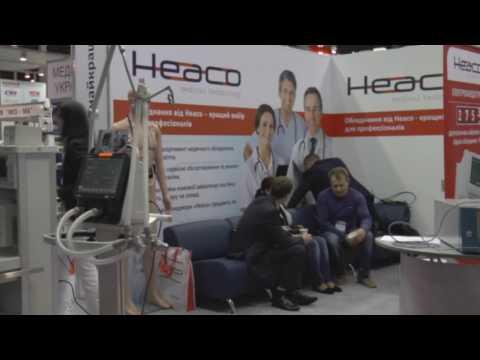 Heaco VIІ Международный медицинский форум «Инновации в медицине - здоровье нации»