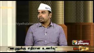 Debate On Impressive Performance Of Aam Aadmi Party In Delhi Elections - Part 1