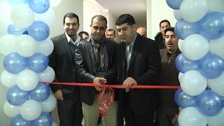إفتتاح عيادة الدكتور علاء مخلوف إختصاصي أسنان الأطفال بطولكرم