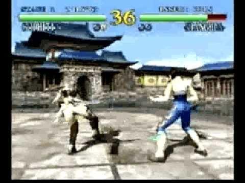 Treasure Strike Dreamcast