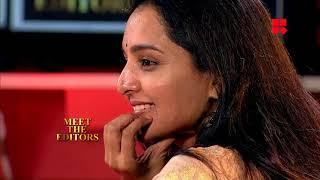 Video മീറ്റ് ദി എഡിറ്റേഴ്സില് മഞ്ജു വാര്യര് | Super Star Manju Warrier in Meet The Editors MP3, 3GP, MP4, WEBM, AVI, FLV September 2018