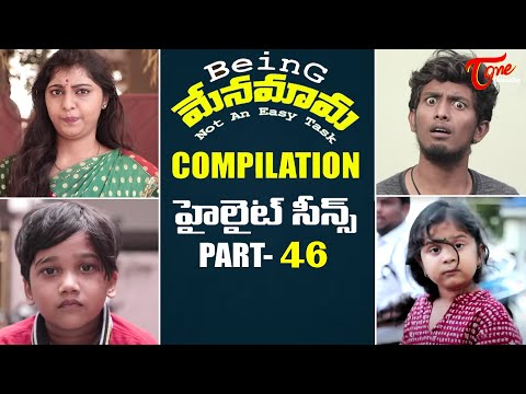 Best of Being Menamama | Telugu Comedy Web Series | Highlight Scenes Vol #46 | Ram Patas | TeluguOne