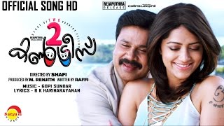 Video Veluveluthoru | Official Video Song HD | Two Countries | Dileep | Mamta Mohandas MP3, 3GP, MP4, WEBM, AVI, FLV September 2018