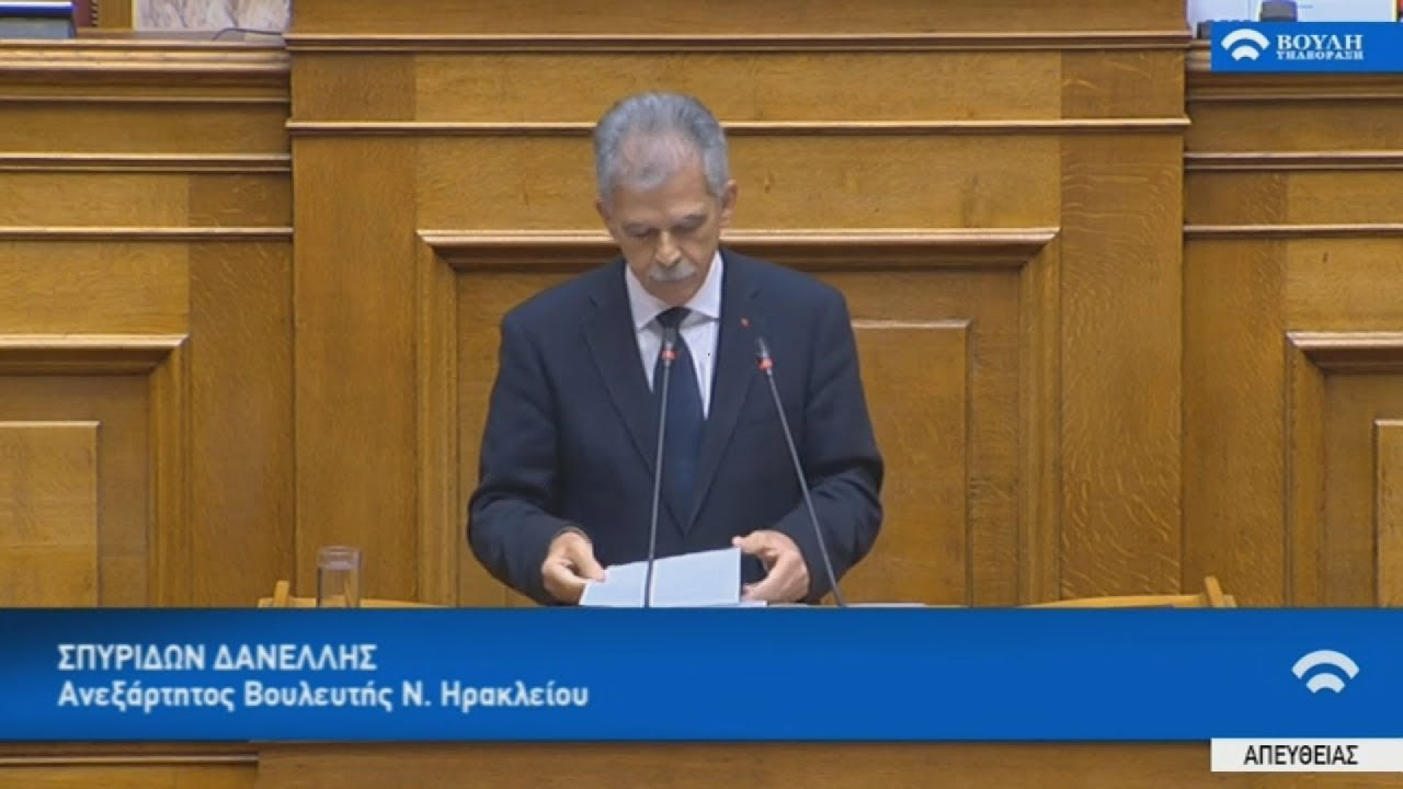 Στην ψηφοφορία λυπάμαι για τους Λακεδαιμονίους που θα απουσιάζουν