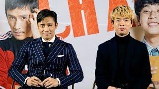 イ・ビョンホン「たくさんの笑いと感動のある映画」と日本へのメッセージ/映画『それだけが、僕の世界』コメント映像