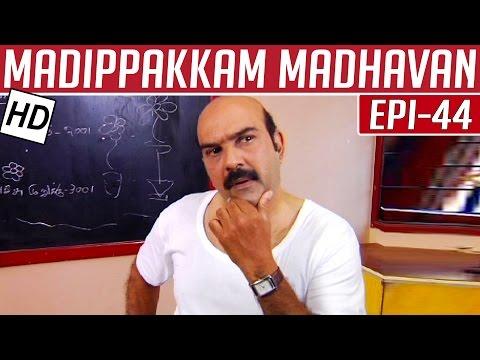 Madippakkam-Madhavan-Epi-44-07-01-2014-Kalaignar-TV