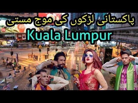kuala lumpur ||Night life||Pakistani boys