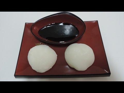 MOTI (Bolinho de arroz Japonês)