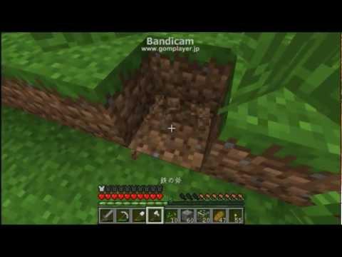 【Minecraft】自由気ままにマインクラフト2 ゆっくり実況 part14