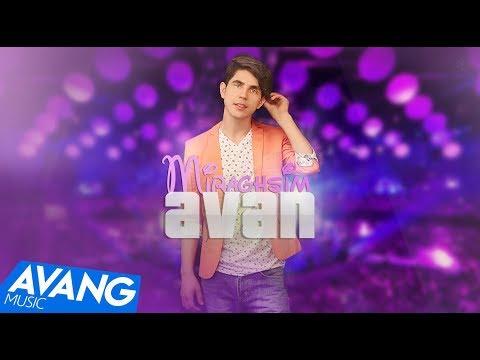 Avan - Miraghsim (Клипхои Эрони 2017)