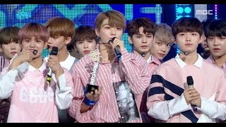 Music core 201708198월 3주차 1위 '워너원 - 에너지틱 (Wanna One - Energetic)'▶Show Music Core Official Facebook Page - https://www.facebook.com/mbcmusiccore