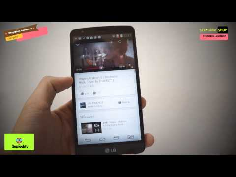 StepGeek Season2 Review LG G3 stylus
