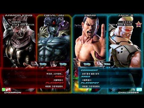 Tekken - GREEN DESTROYER : DEVIL JIN / ARMOR KING / KAZUYA / BRUCE ○KNEE : FENG / JACK-6 / ALISA / JINPACHI / OGRE.