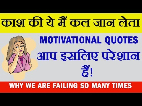 Happiness quotes - Positive & Inspirational Quotes about Life, Love, Happiness  Latest Motivation Quotes 2018