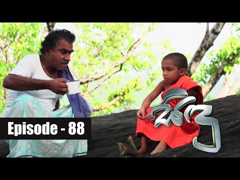 Sidu | Episode 88 07th December 2016