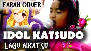 Nonton Video Klip Idol Aikatsu Farah  Aidoru Katsudo Cover  Film Subtitle Indonesia Streaming Movie Download