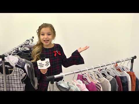 Kids Fashion Time #04