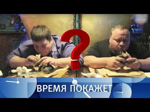 Жить долго и здорово Время покажет. Выпуск от 11.07.2018 - DomaVideo.Ru