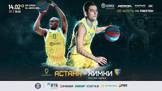 Match preview — VTB United league: «Astana» vs «Khimki»