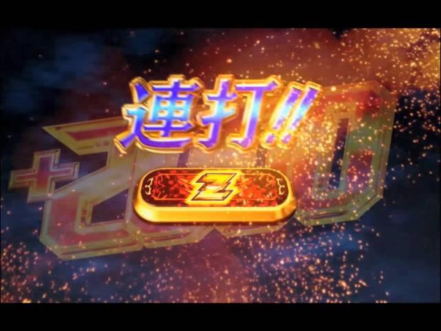 【女神降臨】Z図柄揃い【Zゴールド・インフィニティ 公式動画】