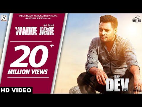 WADDE JIGRE (Full Song) Himmat Sandhu | DSP Dev | Dev Kharoud | New Punjabi Song 2019