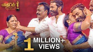 Video EMOTIONAL Dhanush : Family's Special SURPRISE | Ananda Vikatan Cinema Awards 2018 MP3, 3GP, MP4, WEBM, AVI, FLV Februari 2019