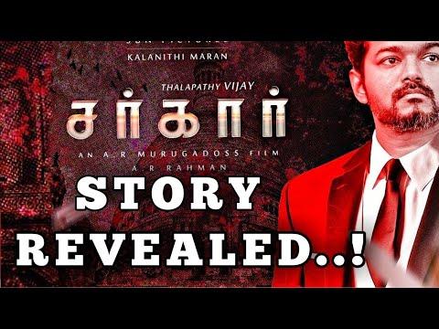 SARKAR Official STORY REVEALED ? Thalapathy Vijay | AR Murugadoss | AR Rahman | Latest Cinema News