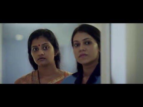 Jalam Official Trailer