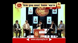 Majha Vision : Entertainment Industry's Vision : UNCUT 24:07:2017 For latest breaking news, other top stories log on to: http://abpmajha.abplive.in/ ...