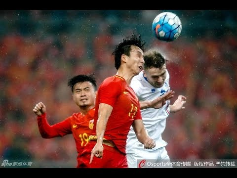 HIGHLIGHTS China 0:2 Iceland 中国杯蔡慧康尹鸿博错失良机   2017 China Cup