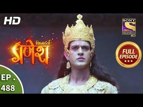 Vighnaharta Ganesh - Ep 488 - Full Episode - 4th July, 2019
